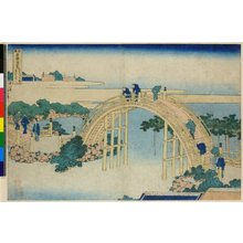 葛飾北斎: Kameido Tenjin Taiko-bashi / Shokoku Meikyo Kiran - 大英博物館