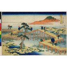 Katsushika Hokusai: Mikawa no Yatsubashi no kozu / Shokoku Meikyo Kiran - British Museum