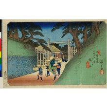 Utagawa Hiroshige: No 38,Fukushima / Kisokaido Rokujukyáu-tsugi no uchi - British Museum
