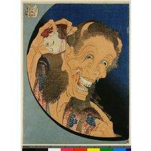 Katsushika Hokusai: Warai Hannya / Hyaku Monogatari - British Museum