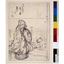 Utagawa Hiroshige: Usuyuki-hime 薄雪姫 (Princess Usuyuki) / Ogura nazorae hyakunin isshu 小倉擬百人一首 (One Hundred Poems by One Poet Each, Likened to the Ogura Version) - British Museum