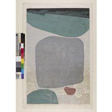Yoshida Masaji: Shizuka 静 (Nagare 流れ) (Silence no. 74) - British Museum