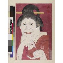弦屋光渓: Onoe Baiko VII as Masaoka 七世尾上梅幸の乳人政岡 / Bust portraits VIII (Design 4) 第八期大首絵シリーズの4 - 大英博物館