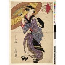 Utagawa Toyokuni I: Bijin awase (A Collection of Beautiful Women) - British Museum