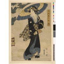 Kikugawa Eizan: Furyu bijin matsu no uchi - British Museum