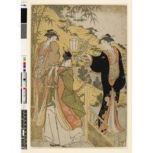 Torii Kiyonaga: triptych print (part) - British Museum