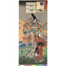 Utagawa Kuniyoshi: Hashi-hime 橋姫 (Lady of the Bridge) / Buyu nazorae Genji 武勇准源氏 (Heroic Comparisons for the Chapters of Genji) - British Museum