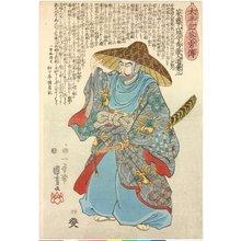 歌川国芳: no. 4 Saito Yamashiro-no-kami Hidetatsu Nyudo Josan 菜籐山城守秀龍入道乗三 / Taiheiki eiyuden 太平記英勇傳 (Heroes of the Great Peace) - 大英博物館