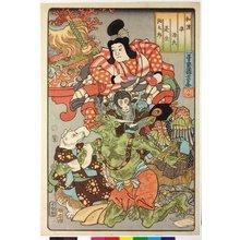Utagawa Kuniyoshi: Yomogiu 蓬生 (Wasteland) / Waken nazorae Genji 和漢准源氏 (Japanese and Chinese Comparisons for the Chapters of the Genji) - British Museum