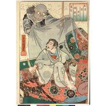 Utagawa Kuniyoshi: Usugumo 薄雲 (Thin Clouds) / Waken nazorae Genji 和漢准源氏 (Japanese and Chinese Comparisons for the Chapters of the Genji) - British Museum