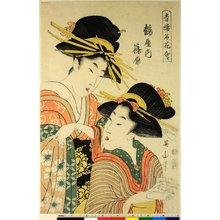 菊川英山: Seiro Meika Awase - 大英博物館