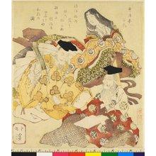 Totoya Hokkei: Kinzuito? - British Museum