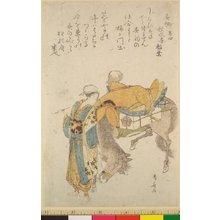Ryuryukyo Shinsai: Haru-goma - British Museum