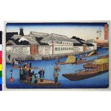 歌川広重: Yoroi no watashi よロゐの渡し (Crossing the Yoroi Waterway) / Koto shokei 江都勝景 (Splendid Views of the River Capital) - 大英博物館