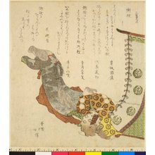 Totoya Hokkei: Sanban - British Museum