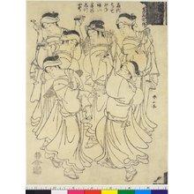 勝川春山: Sho-Nembutsu / Seiro Niwaka Zensei Asobi - 大英博物館