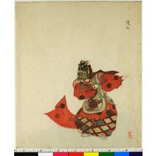 Takashima Chiharu: surimono / print - British Museum