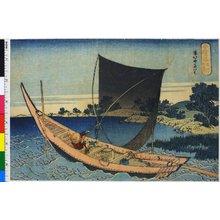 葛飾北斎: Soshu Tonegawa (The Tonegawa River in Shimosa Province) / Chi-e no umi (The Sea in a Thousand Pictures) - 大英博物館