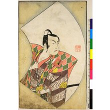 Ippitsusai Buncho: Ehon butai ogi 絵本舞台扇 - British Museum