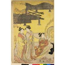 細田栄之: Furyu Yatsushi Genji - 大英博物館