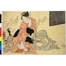 Katsukawa Shuncho: shunga - British Museum