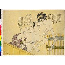 長喜: shunga - 大英博物館