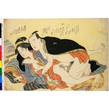 勝川春潮: shunga - 大英博物館