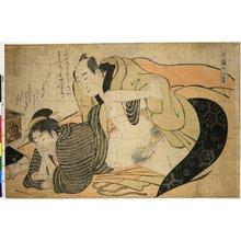 鳥居清長: Shikido juniban - 大英博物館