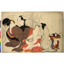 Kitagawa Utamaro: Negai no itoguchi (Unravelling the Threads of Desire) - British Museum