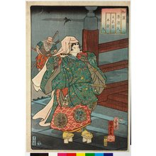 歌川国芳: Yokobue よこ笛 (The Flute) / Waken nazorae Genji 和漢准源氏 (Japanese and Chinese Comparisons for the Chapters of the Genji) - 大英博物館