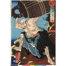 Utagawa Kuniyoshi: Tatsu 辰 (Dragon) / Eiyu Yamato junishi 英雄大倭十二支 (Japanese Heroes for the Twelve Signs) - British Museum