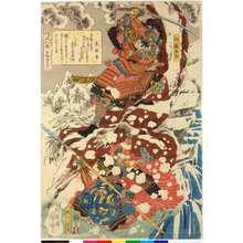 Utagawa Kuniyoshi: Yoshino-san bosetsu 吉野山暮雪 (Lingering Snow on Mount Yoshino) / Yobu hakkei 燿武八景 (Military Brilliance of the Eight Views) - British Museum
