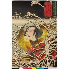 Utagawa Kuniyoshi: Ishiyama bosetsu 石山暮雪 (Lingering Snow at Ishiyama) / Yobu hakkei 燿武八景 (Military Brilliance of the Eight Views) - British Museum