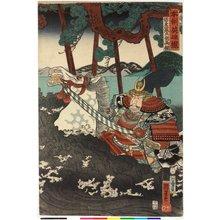 歌川国芳: Sasaki Shirobei Takatsuna 佐々木四郎兵衛高綱 / Honcho eiyu kagami 本朝英雄鏡 (Mirror of Our Country's Heroes) - 大英博物館
