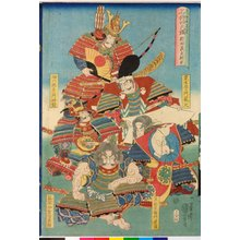 Utagawa Kuniyoshi: Nitta Yoshisada ason 新田義貞朝臣 / Meisho shiten kagami 名將四天鑑 (Mirror of the Quarters of Retainers of Famous Generals) - British Museum