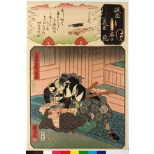 Utagawa Kuniyoshi: No. 5 Kataoka Dengoemon Takafusa 片岡傳五右衛門高房 / Seichu gishin meimei kagami 誠忠義臣名々鏡 (Mirror of the True Loyalty of the Faithful Retainers, Individually) - British Museum
