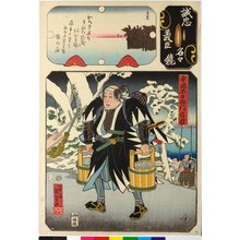 Utagawa Kuniyoshi: No. 47 Teraoka Heiemon Nobuyuki 寺岡平右衛門信行 / Seichu gishin meimei kagami 誠忠義臣名々鏡 (Mirror of the True Loyalty of the Faithful Retainers, Individually) - British Museum