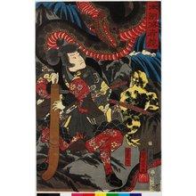 Utagawa Kuniyoshi: Honcho musha kagami 本朝武者鏡 (Mirror of Warriors of Our Country) - British Museum