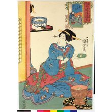 Utagawa Kuniyoshi: Sakana hasamu tei 肴はさむてい (How to Hold Fish with Chopsticks) / Toryu onna shorei shitsuke kata 當流女諸禮躾方 (Modern Fashionable Method of Training Women in Decorum) - British Museum