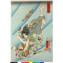 歌川国芳: Tosei iki ningyo 當聖生人形 (Modern Living Dolls) - 大英博物館