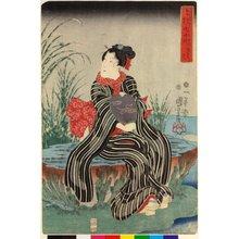 Utagawa Kuniyoshi: Soto そうと (Gravestone Komachi) / Imayo nana Komachi 今様七小町 (Modern Seven Komachi) - British Museum