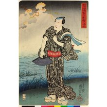 Utagawa Kuniyoshi: Amagoi 雨乞 (Rain-prayer Komachi) / Imayo nana Komachi 今様七小町 (Modern Seven Komachi) - British Museum