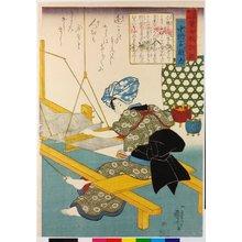 Utagawa Kuniyoshi: Chunagon Asatada 中納言朝忠 / Sanju-rokkasen dojo kyokun kagami 三十六歌仙童女教訓鑑 (Thirty-six Immortals of Poetry: Mirror of Ethics for Girls) - British Museum