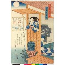 Utagawa Kuniyoshi: Fujiwara no Takamitsu 藤原高光 / Sanju-rokkasen dojo kyokun kagami 三十六歌仙童女教訓鑑 (Thirty-six Immortals of Poetry: Mirror of Ethics for Girls) - British Museum