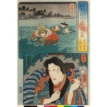 Utagawa Kuniyoshi: Takeda Shingeni, Mishima Osen 武田信玄,三島おせん / Koto nishiki imayo kuni zukushi 江都錦今様国盡 (Modern Style Set of the Provinces in Edo Brocade) - British Museum