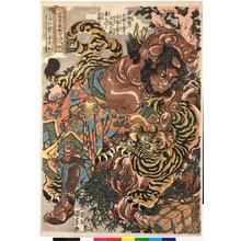 Utagawa Kuniyoshi: Gyojia Busho 清河縣之産武松 (Wu Song) / Tsuzoku Suikoden goketsu hyakuhachinin no hitori 通俗水滸傳濠傑百八人一個 (One of the 108 Heroes of the Popular Water Margin) - British Museum