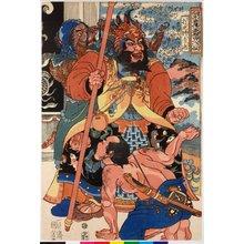 Utagawa Kuniyoshi: Dakosho Richu 打虎將李忠 (Li Zhong) / Tsuzoku Suikoden goketsu hyakuhachinin no hitori 通俗水滸傳濠傑百八人一個 (One of the 108 Heroes of the Popular Water Margin) - British Museum