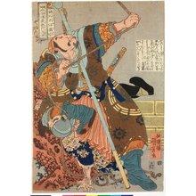 Utagawa Kuniyoshi: Shinkotaiho Taiso 神行太保戴宗 (Dai Zong) / Tsuzoku Suikoden goketsu hyakuhachinin no hitori 通俗水滸傳濠傑百八人一個 (One of the 108 Heroes of the Popular Water Margin) - British Museum