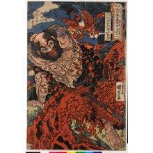 Utagawa Kuniyoshi: Kaosho Rochishin 花和尚魯智深魯達 (Lu Zhishen) / Tsuzoku Suikoden goketsu hyakuhachinin no hitori 通俗水滸傳濠傑百八人一個 (One of the 108 Heroes of the Popular Water Margin) - British Museum