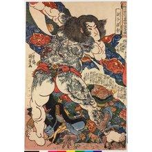 Utagawa Kuniyoshi: Roshi Ensei 浪子燕青 (Yan Qing) / Tsuzoku Suikoden goketsu hyakuhachinin no hitori 通俗水滸傳濠傑百八人一個 (One of the 108 Heroes of the Popular Water Margin) - British Museum